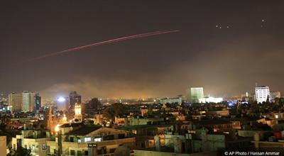 Ataque à Síria antecede investigação internacional